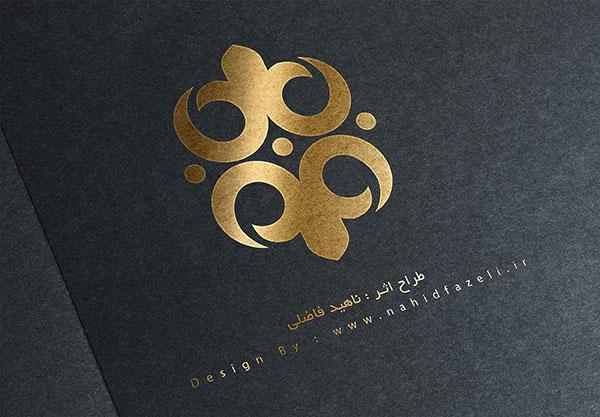 طراحی گرافیک و طراحی وب سایت - مطالب ابر طراحی لوگو فرشطراحی لوگو