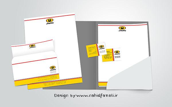 طراحی لوگو،طراحی اوراق اداری،طراحی سایت - طراحی ست اوراق اداریطراحی لوگو، طراحی اوراق اداری، طراحی سربرگ، طراحی کارت، طراحی پاکت، نمونه کارها، طراحی ست اوراق اداری برای برج های روشنایی، طراحی ست اداری برای انواع پایه، ...