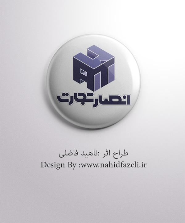 طراحی گرافیک و طراحی وب سایت - مطالب ابر طراحی لوگوفعالیت این شرکت در حوزه ای واردات و صادرات و کلیه ای امور بازرگانی است .