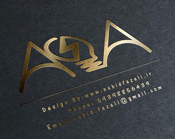 طراحی گرافیک و طراحی وب سایت - طراحی لوگو شرکت آراد صنعت آبانبرچسب ها : طراحی لوگو لاتین، طراحی آنلاین لوگو، طراحی لوگوی فارسی و لاتین، طراحی  لوگو، طراح لوگو، طراحی آنلاین، طراحی لوگو شرکت الکترونیکی،