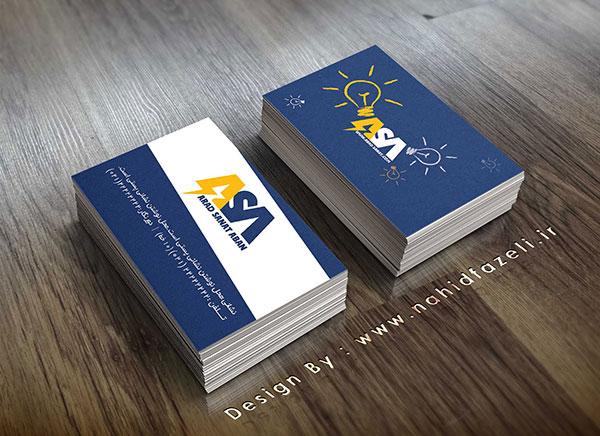 طراحی لوگو،طراحی اوراق اداری،طراحی سایت - طراحی کارت ویزیتطراحی کارت ویزیت