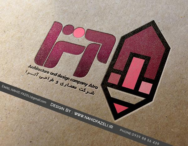 طراحی لوگو،طراحی اوراق اداری،طراحی سایت - طراحی لوگوطراحی لوگو