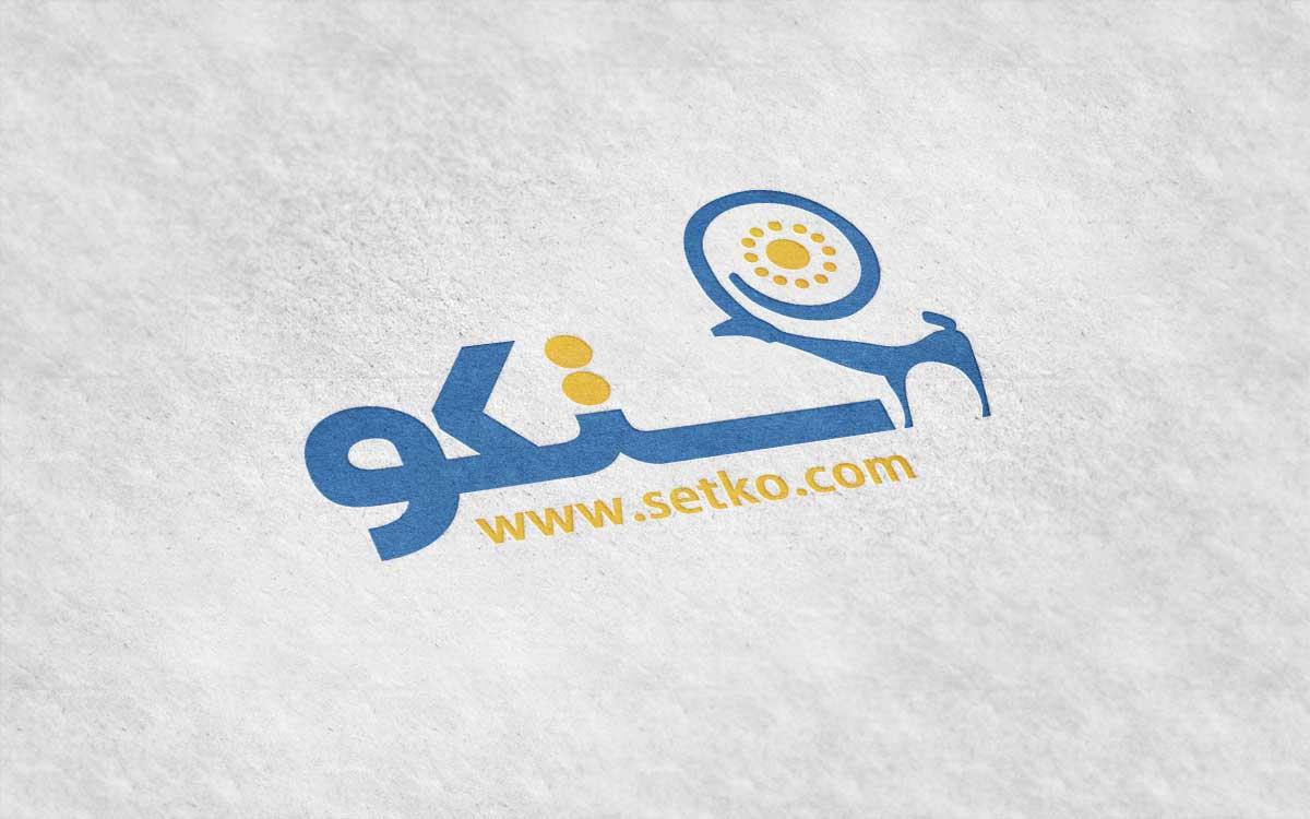 طراحی گرافیک و طراحی وب سایت - مطالب ابر طراحی لوگو ترکیب فارسی و ...http://nahidfazeli.persiangig.com/image/%D8%B7