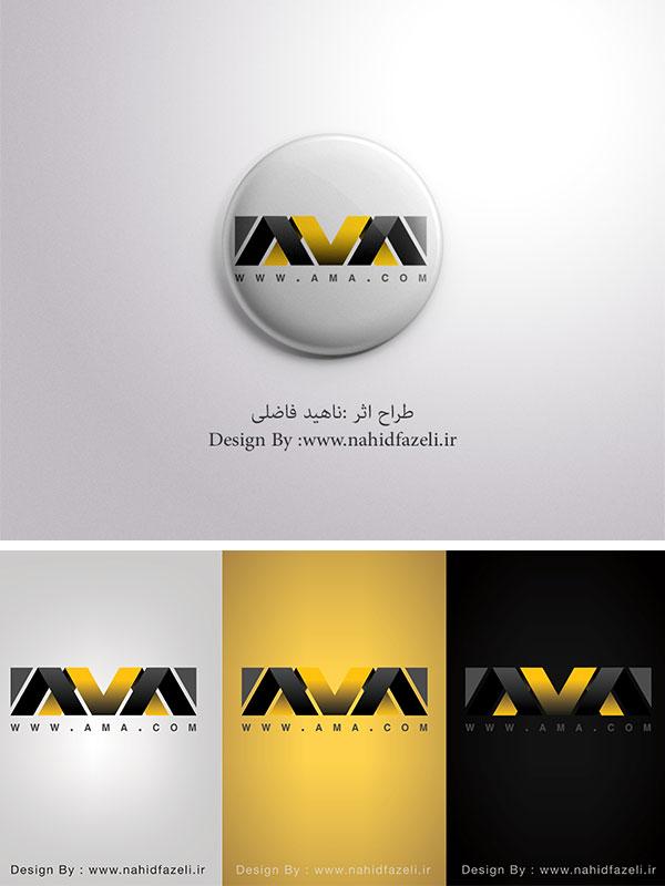 طراحی گرافیک و طراحی وب سایت - مطالب ابر طراحی لوگو برای شرکت بازرگانیطراحی لوگو انگلیسی