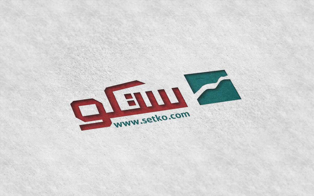 طراحی لوگو،طراحی اوراق اداری،طراحی سایت - طراحی لوگو برای سایت سفر ...http://nahidfazeli.persiangig.com/image/%D9%84. برچسبها: طراحی لوگوی ...