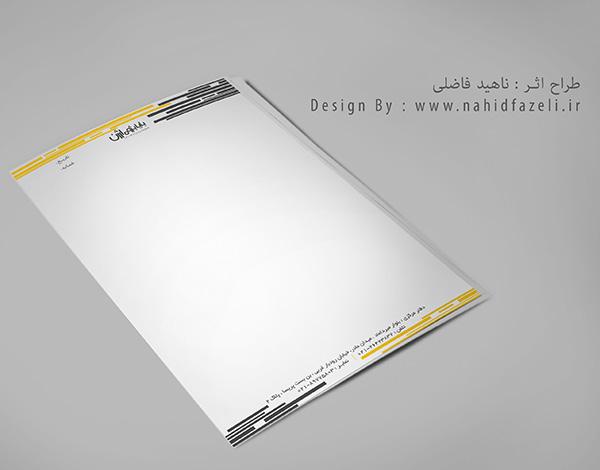 طراحی گرافیک و طراحی وب سایت - مطالب ابر طراحی آنلاین سربرگطراحی سربرگ