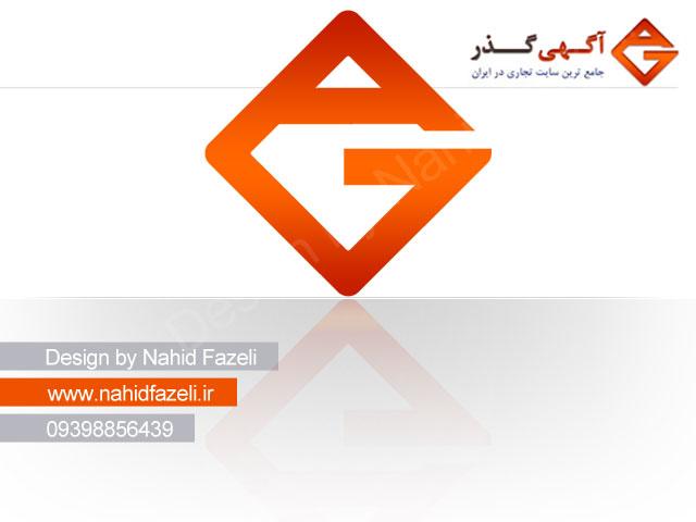 http://nahidfazeli.persiangig.com/image/Agahi-gozar.jpg