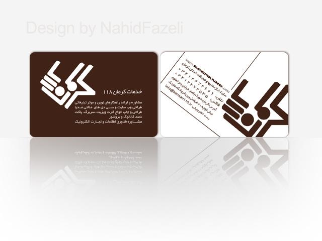 http://nahidfazeli.persiangig.com/image/kerman.jpg