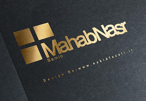 طراحی گرافیک و طراحی وب سایت - شرکت درب و پنجره u.p.v.cطراحی لوگو درب و پنجره u.p.v.c