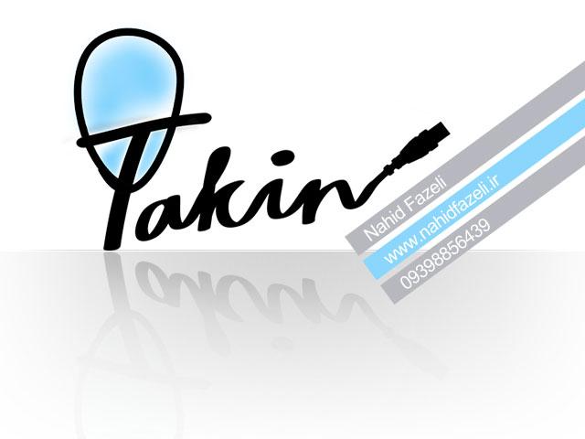 http://nahidfazeli.persiangig.com/image/sms-takin.jpg