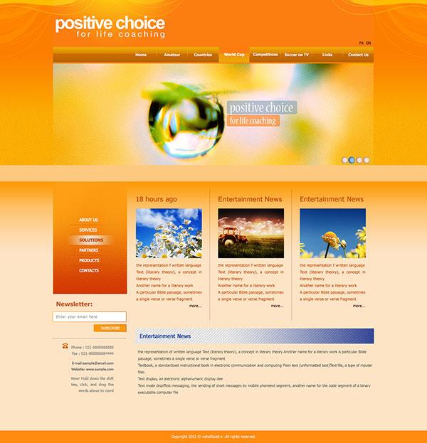 http://nahidfazeli.persiangig.com/image/web-3.jpg